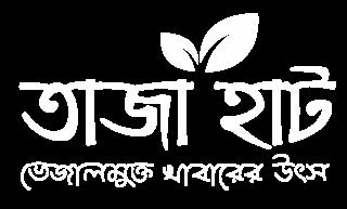 Taza Haat Logo White